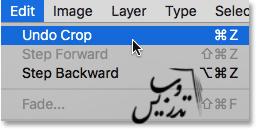 crop کردن تصاویر در فتوشاپ