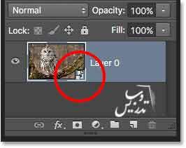 آموزش تصویری افزایش وضوح تصویر در فتوشاپ