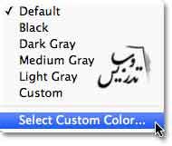 تغییر تم رنگی محیط فتوشاپ Cs6