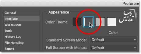 تغییر تم رنگی در فتوشاپ CC